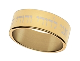 S54 I Am My Beloveds Song of Solomon 6:3 Stainless Steel Ring Hebrew My Beloved is Mine