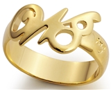 SH059BNNB W8ing Purity Abstinence Promise Ring