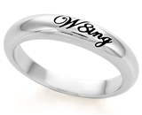 SH061BNNH W8ing Purity Promise Abstinence Engraved Narrow Band